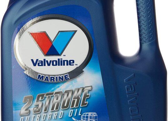 valvoline 19.99 oil change coupon JUNE 2021 Printable